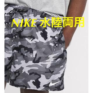 ナイキ(NIKE)の【海外購入品数量限定】NIKE(ナイキ) 水着 ショートパンツ(水着)