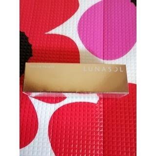 ルナソル(LUNASOL)のルナソル  カラープライマー 02 Soft Yellow(化粧下地)