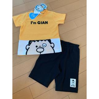 サンリオ(サンリオ)のジャイアン Tシャツ パンツ セット 90(その他)