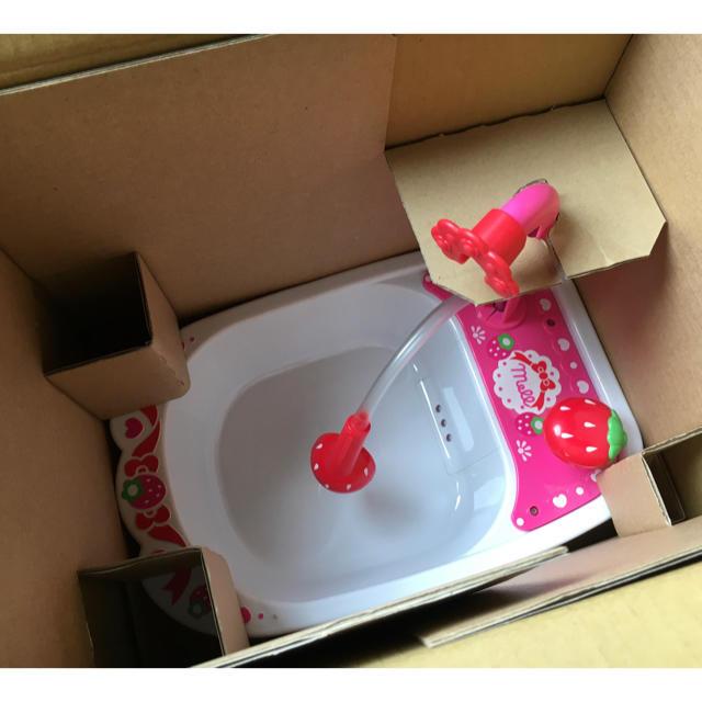 PILOT(パイロット)のメルちゃんのいちごのバスタブ☆新品 キッズ/ベビー/マタニティのおもちゃ(お風呂のおもちゃ)の商品写真