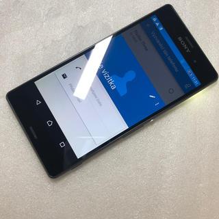 エクスペリア(Xperia)のXperia Z3 SOL26 ブラック ジャンク(スマートフォン本体)