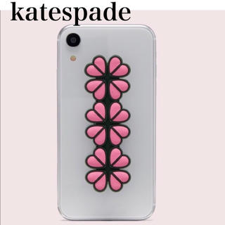 ケイトスペードニューヨーク(kate spade new york)のケイトスペード 新品 iPhone11pro アイホン スマホ スタンド ベルト(iPhoneケース)