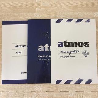 アトモス(atmos)のatmos mag vol13 14 15 3冊セット アトモス マグ(ファッション)