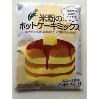 グリーン*様専用 ホットケーキミックス1袋、ふところ餅1袋(米/穀物)