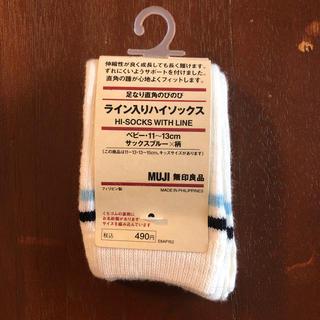 ムジルシリョウヒン(MUJI (無印良品))の無印 ベビーハイソックス(靴下/タイツ)