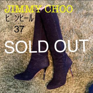 ジミーチュウ(JIMMY CHOO)のsale【Jimmy Choo】37 キラキラブーツ(ブーツ)