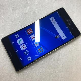 エクスペリア(Xperia)のaki89  ドコモ Xperia Z3 SO-01G ブルー ジャンク (スマートフォン本体)