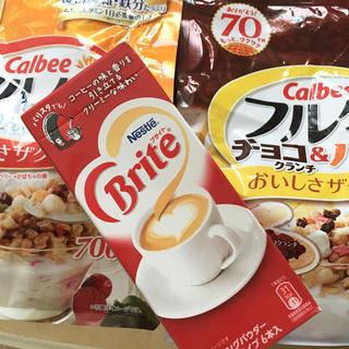 カルビー(カルビー)の結梨さま専用❄︎フルグラ❄︎メープル&チョコ&おまけ(米/穀物)
