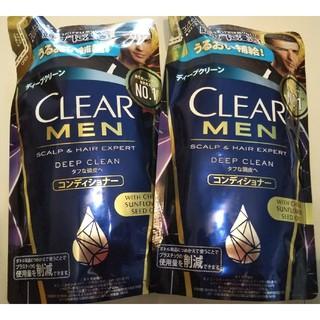 ユニリーバ(Unilever)のCLEAR MEN⭐️コンディショナーのみ 2つ(コンディショナー/リンス)
