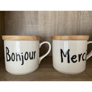 フランフラン(Francfranc)のゆき様へ コースター付き マグカップ2個セット(マグカップ)