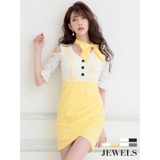 ジュエルズ(JEWELS)のjewels★タグ付新品ネックリボンドレス★イエローMサイズ(ナイトドレス)