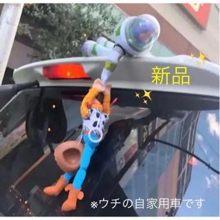 トイストーリー 車 ぶらさがり✨ウッディ&バズ 雨の日は外せる ディズニー 60