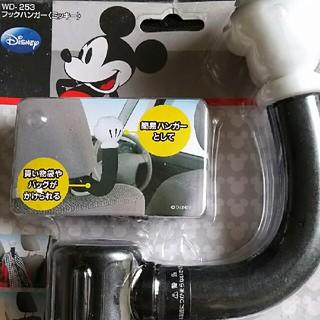 ディズニー(Disney)のフックハンガー   ミッキー(車内アクセサリ)