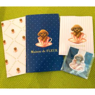 メゾンドフルール(Maison de FLEUR)の【雑誌付録】Maison de FLEUR メモ帳&ふせん(ノート/メモ帳/ふせん)