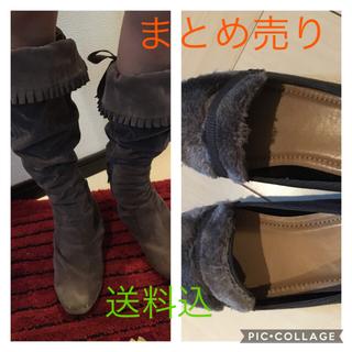 子供 上靴 女の子 靴 中古 22〜23 ブーツ