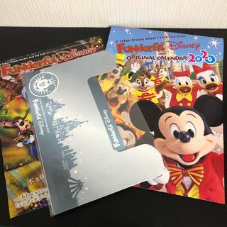 ディズニー(Disney)のファンダフルディズニーカレンダー2020 非売品ティッシュケース付(カレンダー/スケジュール)