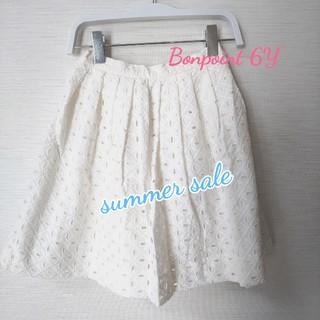 Bonpoint - 【新品】Bonpoint コットンパンチングスカート  6A
