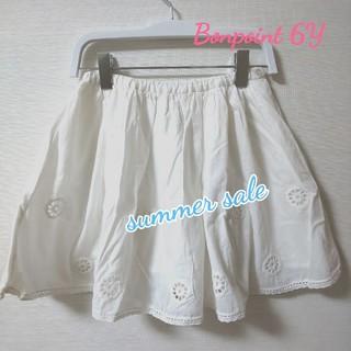 Bonpoint - 【新品】Bonpoint コットンレーススカート 6Y