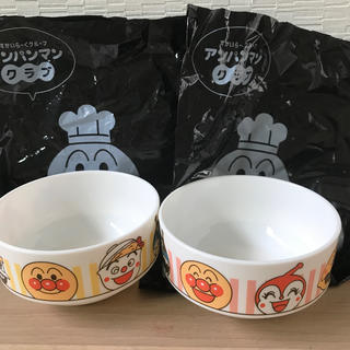 アンパンマン(アンパンマン)のアンパンマン 小鉢 2個セット(プレート/茶碗)
