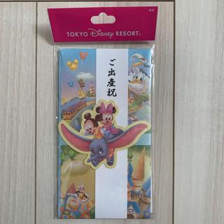 ディズニー(Disney)の✉️金封 ディズニーリゾート(ラッピング/包装)