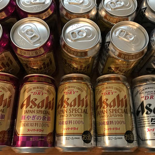Asahiスーパードライ・スーパードライジャパンスペシャル20本