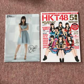 エイチケーティーフォーティーエイト(HKT48)の《美品》日経エンタテインメント!HKT48 5周年Special(アイドルグッズ)