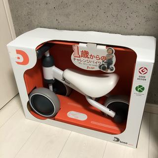 アイデス(ides)の美品 Dバイク mini 一番人気の白♡(三輪車)