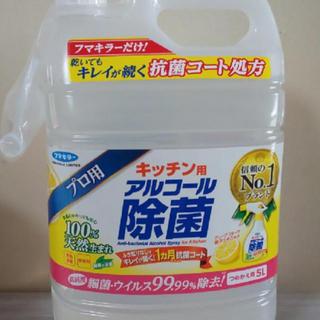 アースセイヤク(アース製薬)のフマキラー  アルコール除菌 5L (アルコールグッズ)