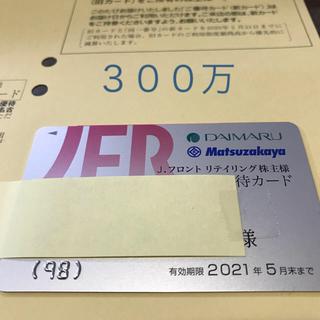 ダイマル(大丸)の再値下げしました jフロント 2021年5月末まで 300万円(ショッピング)