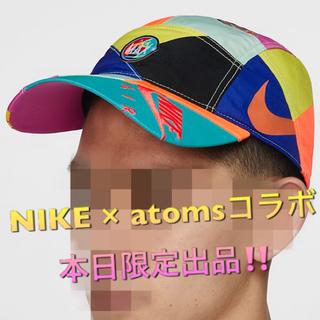 ナイキ(NIKE)の【NIKE】atoms限定コラボ AW84 キャップ ナイキラボ NIKELAB(キャップ)