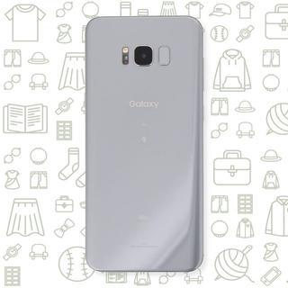 ギャラクシー(Galaxy)の【C】GalaxyS8+/SCV35/64/SIMフリー(スマートフォン本体)