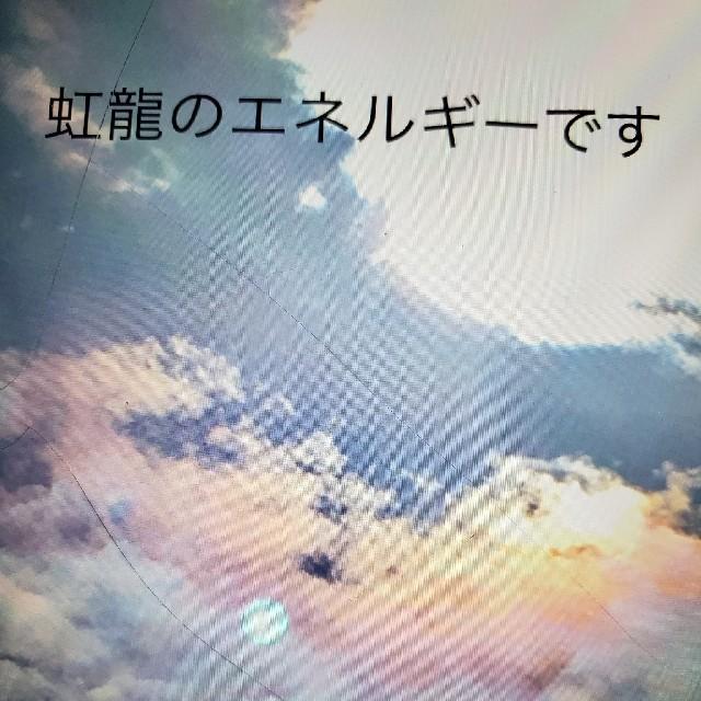 メッセージ☆生命はゆっくり☆龍の絵付き エンタメ/ホビーの本(住まい/暮らし/子育て)の商品写真