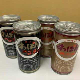 すっぽんスープ各種(缶詰/瓶詰)