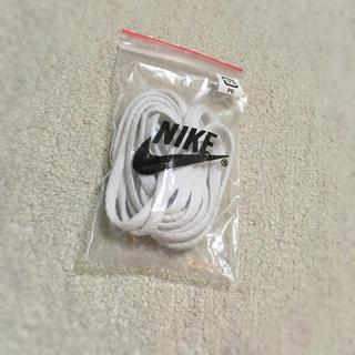 ナイキ(NIKE)の【NIKE】靴ひも(その他)