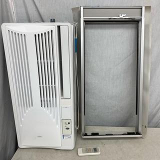 KOIZUMI - 2017年製 コイズミ窓用エアコン 快眠タイマー KAW-1662