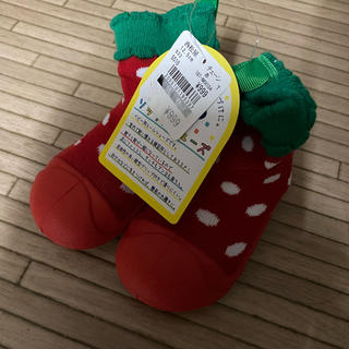 ニシマツヤ(西松屋)の靴(スニーカー)