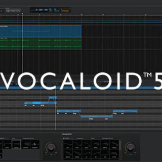 ヤマハ(ヤマハ)のVocaloid5 Editor Standard(DAWソフトウェア)