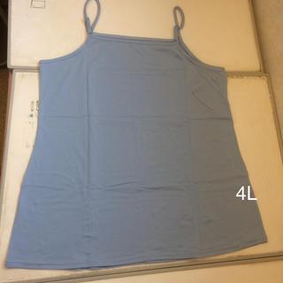大きいサイズ  ロング丈キャミソール  ブルー(キャミソール)