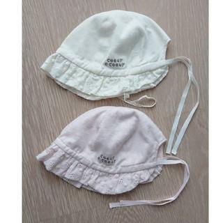 クーラクール(coeur a coeur)のきあ様専用!白のみ クーラクール 帽子 新生児(帽子)