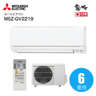 三菱電機 - MSZ-GV2219-W 三菱電機ルームエアコン霧ヶ峰2019年度モデル6畳用