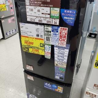 ミツビシデンキ(三菱電機)の2018年製冷蔵庫保証残あり10月末渡し(冷蔵庫)