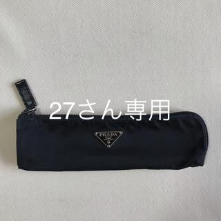 プラダ(PRADA)のPRADA プラダ ペンケース 黒(ペンケース/筆箱)
