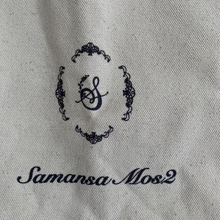 サマンサモスモス(SM2)の*SM2* ショッピングバック  未使用品(エコバッグ)