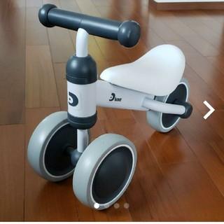 値下げ☆D-bike mini(三輪車)