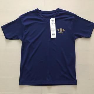 アンブロ(UMBRO)のアンブロ シャツ(Tシャツ/カットソー)