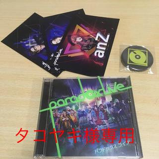 Paradox Live CD パラライ(その他)