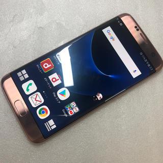 ギャラクシー(Galaxy)のドコモ Galaxy S7 edge SC-02H  ジャンク aki95(スマートフォン本体)