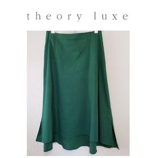 セオリーリュクス(Theory luxe)のtheoryluxe リネンフレアスカート(ひざ丈スカート)