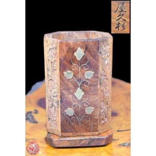 屋久杉 筆立 筆筒 木彫り 金銅 嵌花 沈金 ペン入れ 極上書道具WWWT015(彫刻/オブジェ)