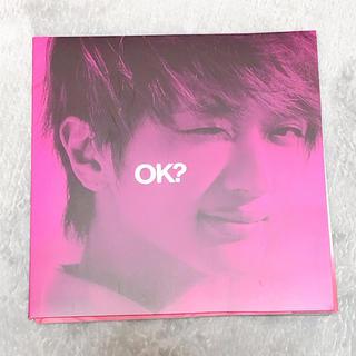 トリプルエー(AAA)のNissy OK?(DVDプレーヤー)